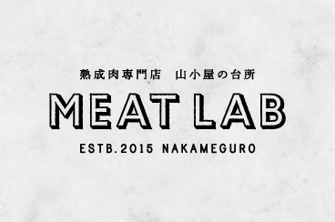 MEAT LAB