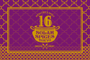 SOLAH SPICES